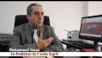 Esprit, École Supérieure Privée d'Ingénierie et de Technologies en Tunisie